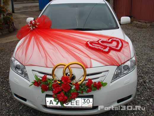 Украсить машину на свадьбу своими руками фото мастер класс