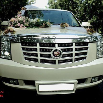 Cadillac Escalade - аренда на 1 час