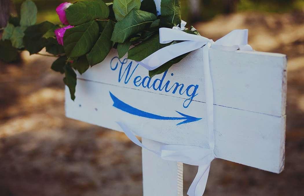 Фото 2207084 в коллекции Мои фотографии - Perfect Wedding - организация незабываемых свадеб