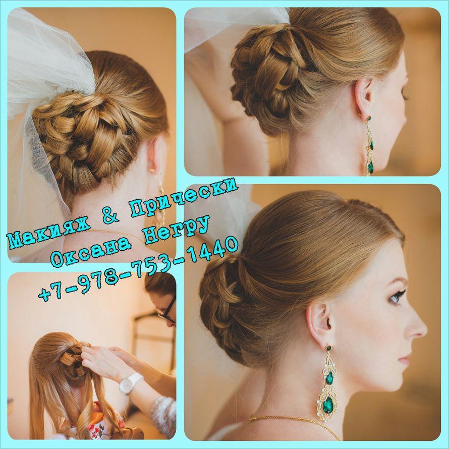 Фото 3002873 в коллекции Мои невесты - Оксана Негру - стилист-визажист