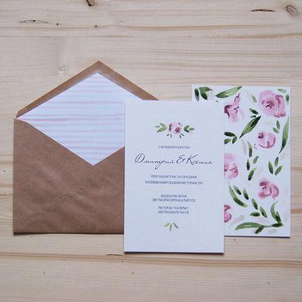 """Приглашение на свадьбу """"Flowers"""""""