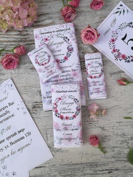 Шоколад в розовой обертке, 1 шт.
