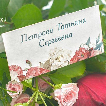 Карточки рассадки в цвете вашей свадьбы
