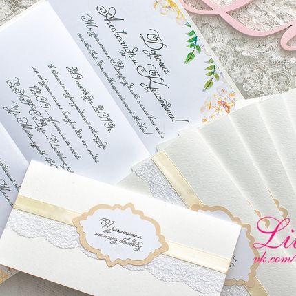 Приглашения в цвете вашей свадьбы, 1 шт.