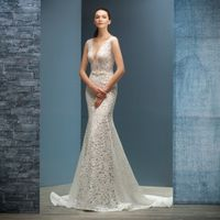 Antares  #нн #свадебноеплатье #свадебныйсалон