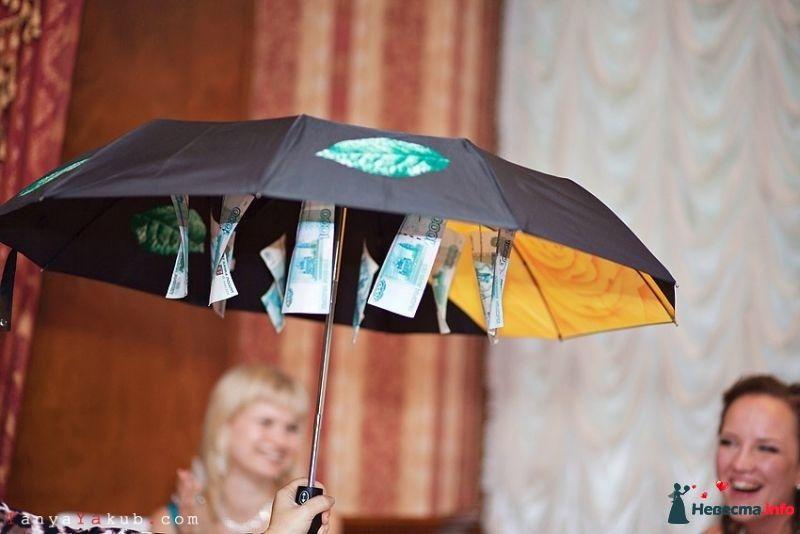 Поздравление зонт с деньгами