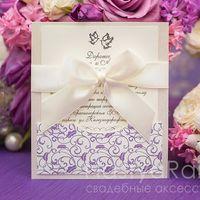 Классическое свадебное приглашение