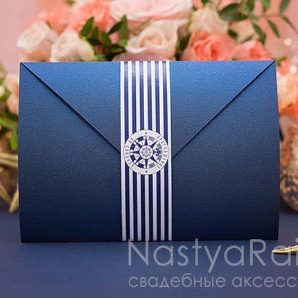 Приглашение синее море