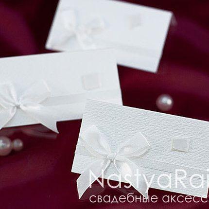 Классические банкетные карточки белые