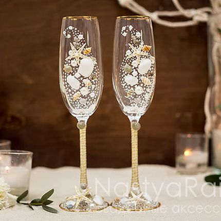 Морские свадебные бокалы