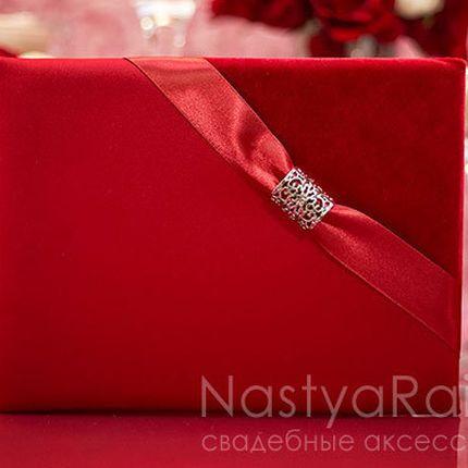 Свадебный альбом рубин