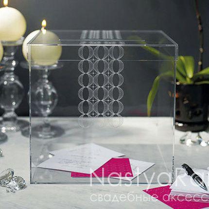 Прозрачный куб с узором для пожеланий и подарков