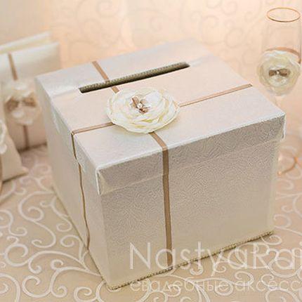 Коробка для денежных подарков карамель