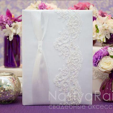 Белая папка для регистрации брака