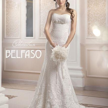 Свадебное платье Октавия