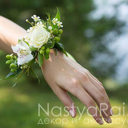 Браслет для невесты из цветов