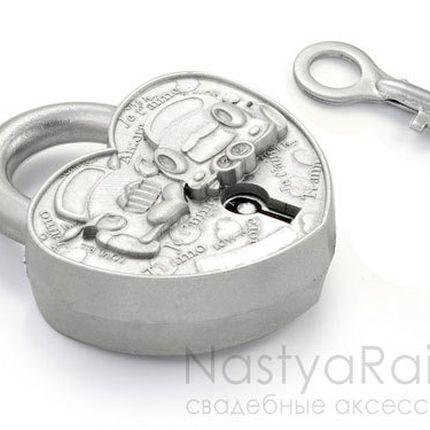 """Замочек """"Путешествие"""" серебряный"""