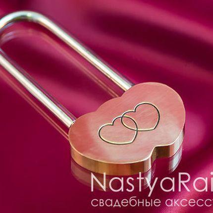 Свадебный замочек с сердечками без ключа
