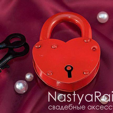 Замок-сердечко большой красный