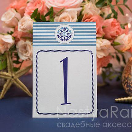"""Номер стола """"Синее море"""""""