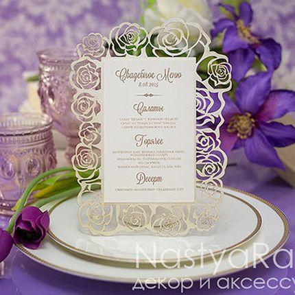 """Свадебное меню """"Маркиза"""""""