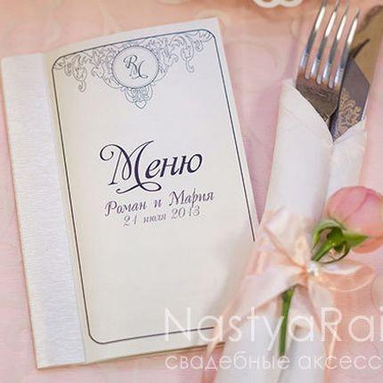 Классическое свадебное меню