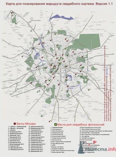 Карта для планирования маршрута свадебного кортежа в Москве.