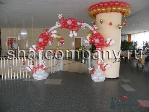 "Необычная арка на входе в зал. - фото 15165 Компания ""Шар"" - оформление"