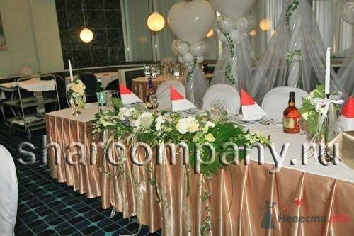 """Цветочная композиция и юбка на стол - фото 15187 Компания """"Шар"""" - оформление"""