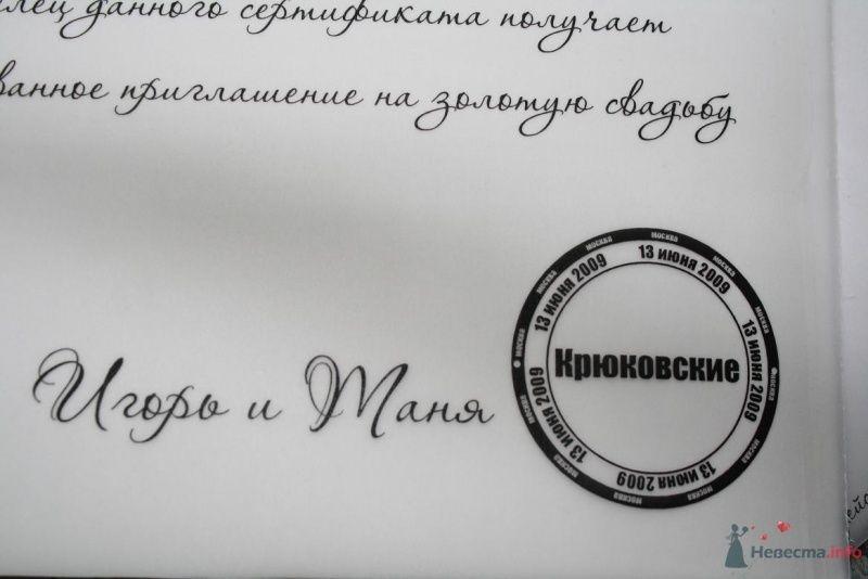 Фото 25588 в коллекции Сертификаты - Тайка