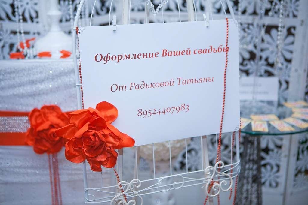 Фото 2368612 в коллекции Мои фотографии - Радькова Татьяна - декоратор