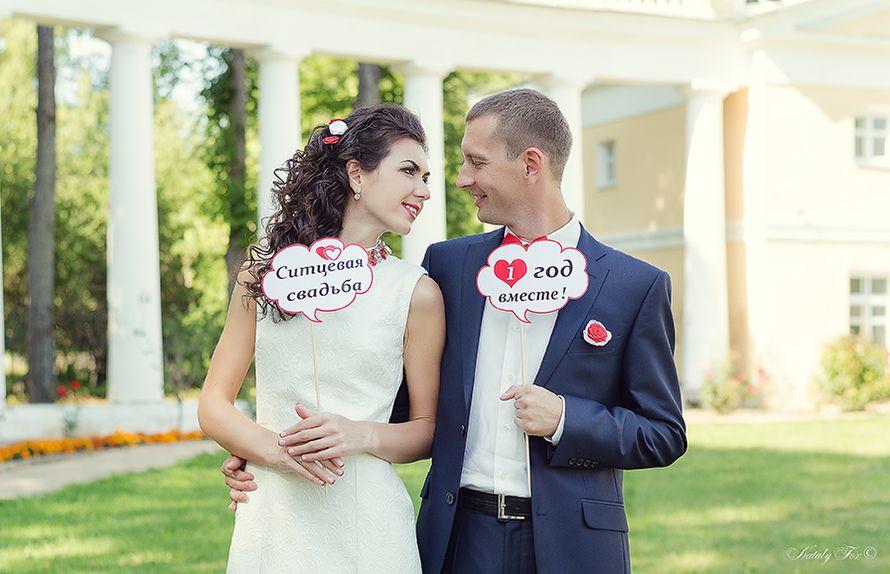 Сонник свадьба через 2 года
