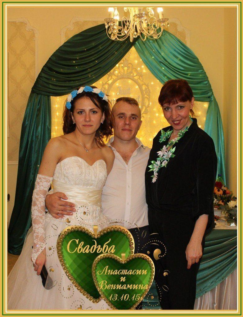 Счастья  и  любви  вам -  Анастасия  и  Вениамин! - фото 8224588 Ведущая Наташа Данилова