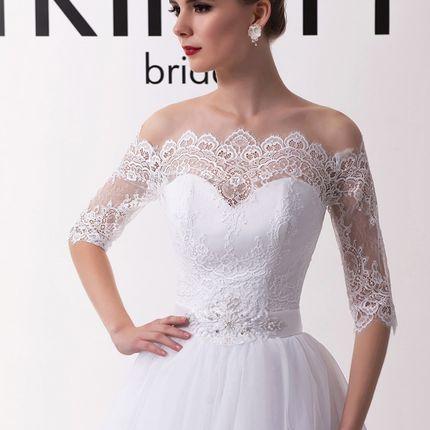 Свадебное платье мод.Т0137