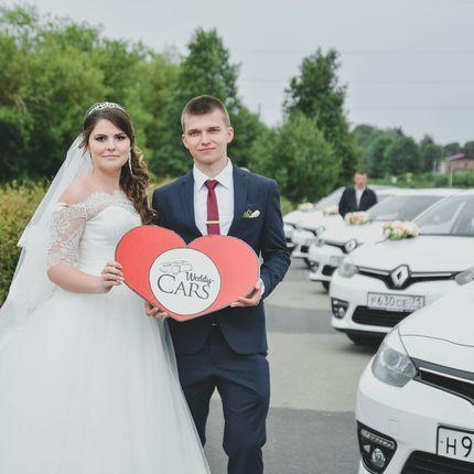 Аренда свадебного кортежа Renault Fluence, цена за 1 час