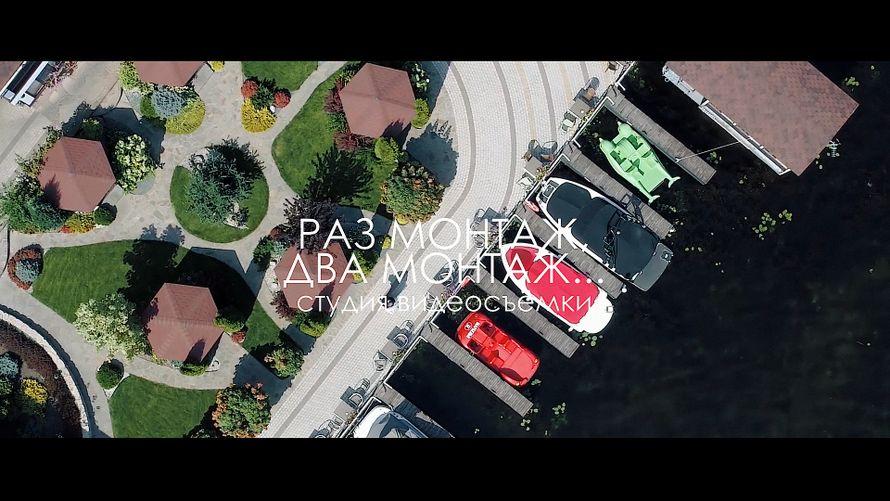 Фото 18446408 в коллекции Портфолио - Студия видеосъёмки Раз монтаж, два монтаж