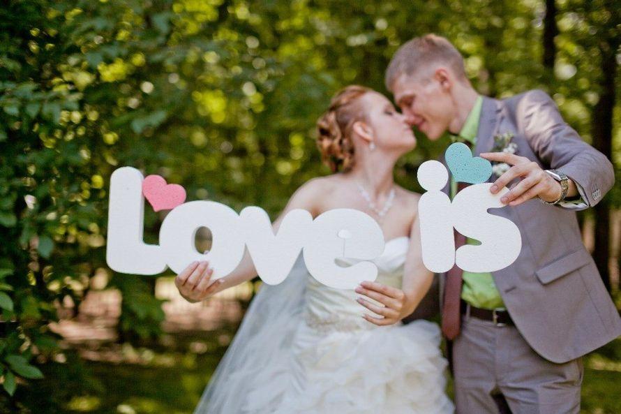 Красивые длинные поздравления с днем свадьбы было прям