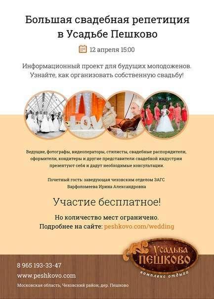 Фото 4710711 в коллекции Портфолио - Усадьба Пешково