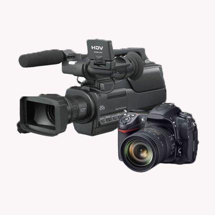 "Видео + фотосъёмка полного дня - пакет ""Стандарт"""