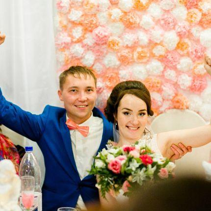"""Проведение свадьбы """"под ключ"""""""