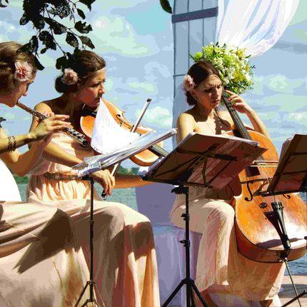 Трио с флейтой