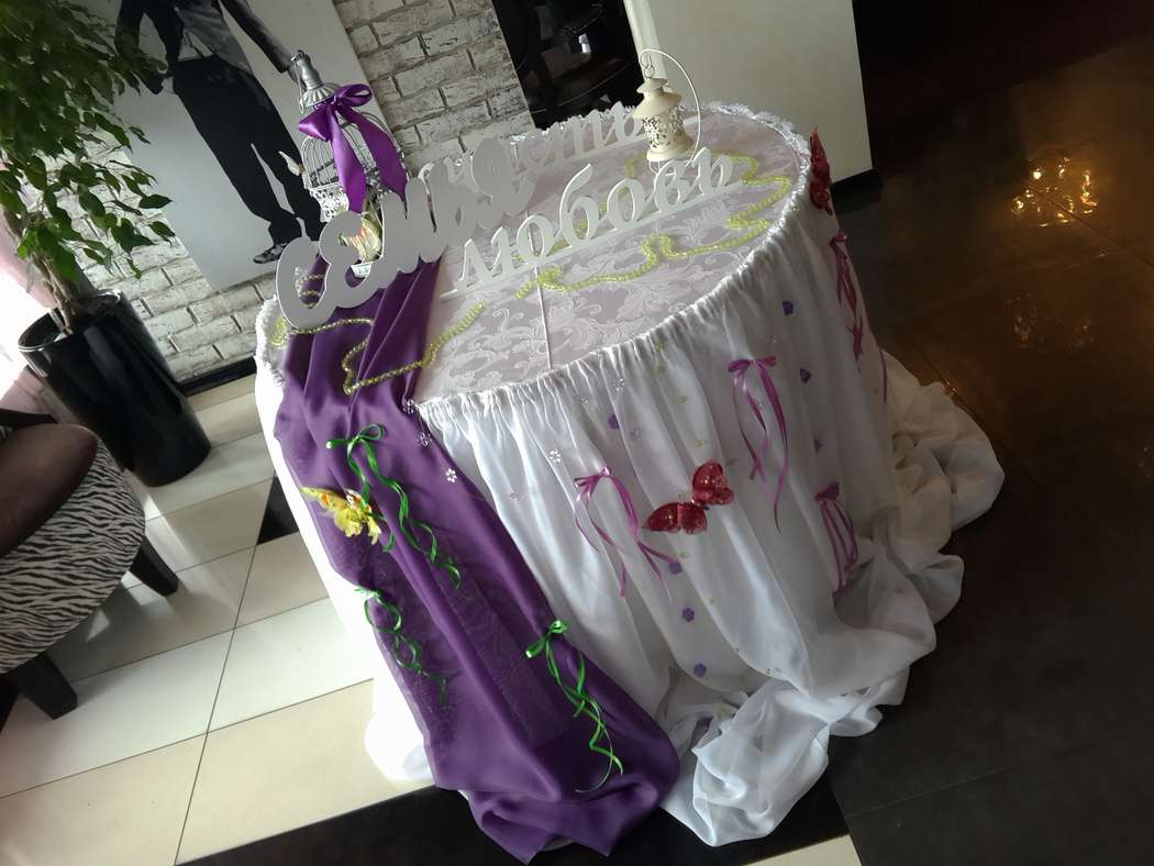 "Фото 14015968 в коллекции Портфолио - ""Маэстро"" - свадебное оформление"