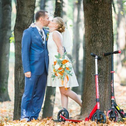 Фотосъёмка Свадебная прогулка