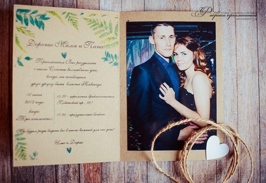 Фото 18143982 в коллекции Портфолио - Фабрика приглашений - свадебные аксессуары