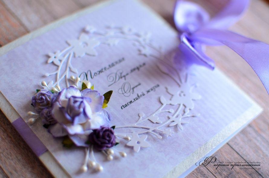 Фото 18143986 в коллекции Портфолио - Фабрика приглашений - свадебные аксессуары