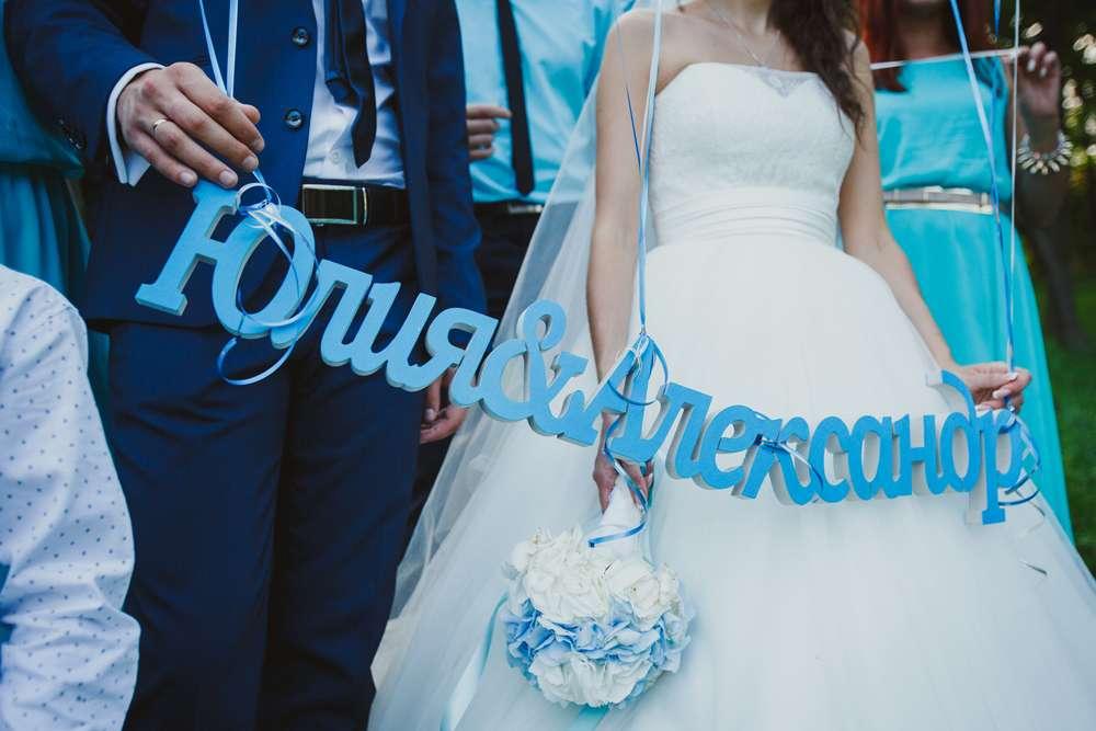 Фото 10571608 в коллекции Портфолио - Свадебное агентство Ольги Воропаевой