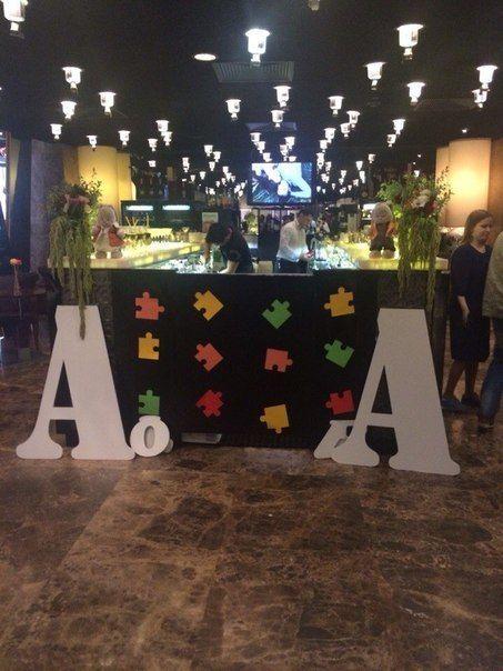 Изготовление декора для свадьбы в стиле ПАЗЛ - фото 9537116 Анастасия Рачинская - аксессуары и декор