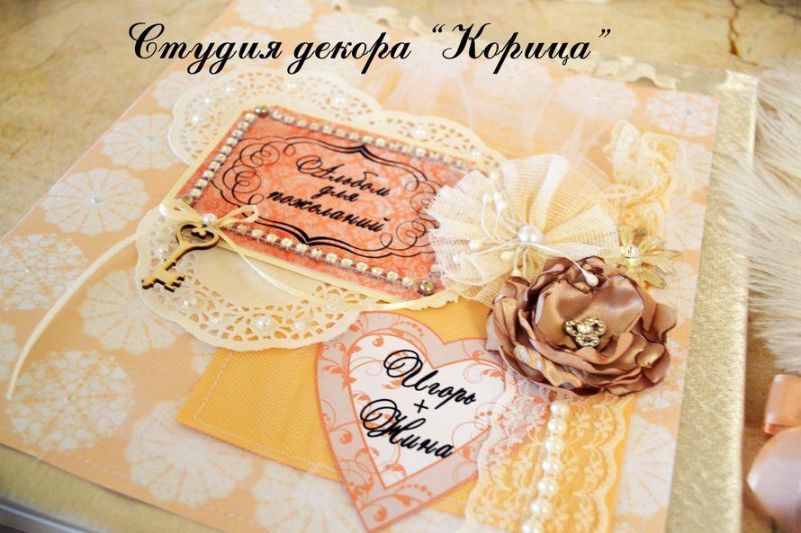 """Фото 2808399 в коллекции Мои фотографии - Студия """"Корица"""" - свадебный декор и флористика"""