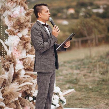 Проведение свадьбы, 5 часов + диджей + проектор + оборудование