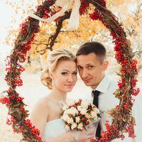 Осенняя свадьба Эльвиры и Дениса .